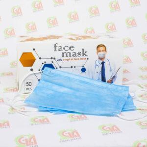 ماسک پزشکی 3 لایه - ماسک سه لایه - ماسک پزشکی سه لایه