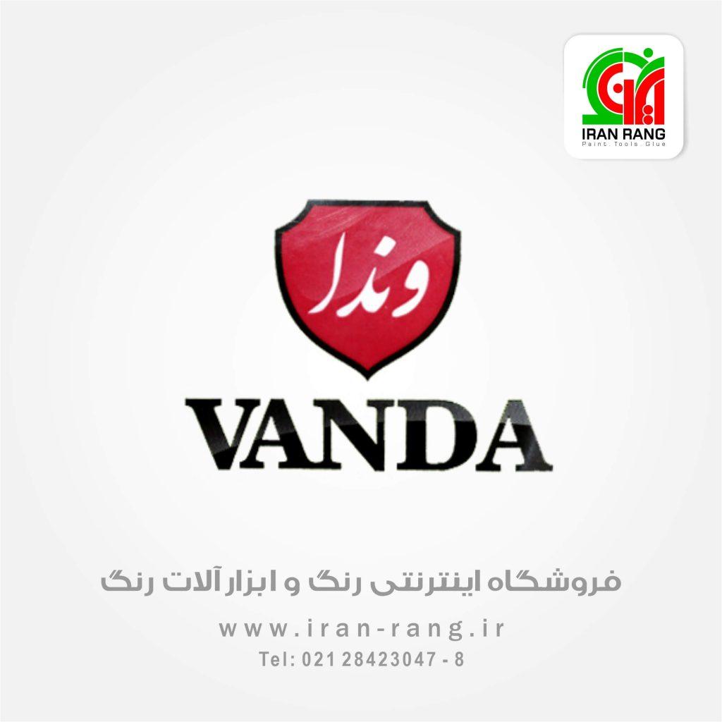 غلطک وندا - لیست قیمت غلطک وندا - محصولات وندا