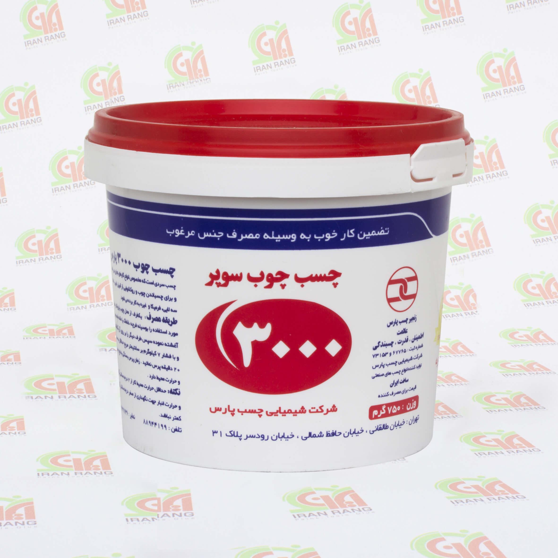 چسب چوب 3000 پارس سطل پلاستیكی 750 گرمی