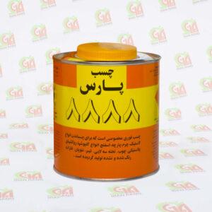 چسب فوری پارس ۸۸۸۸ قوطی 750 گرمی
