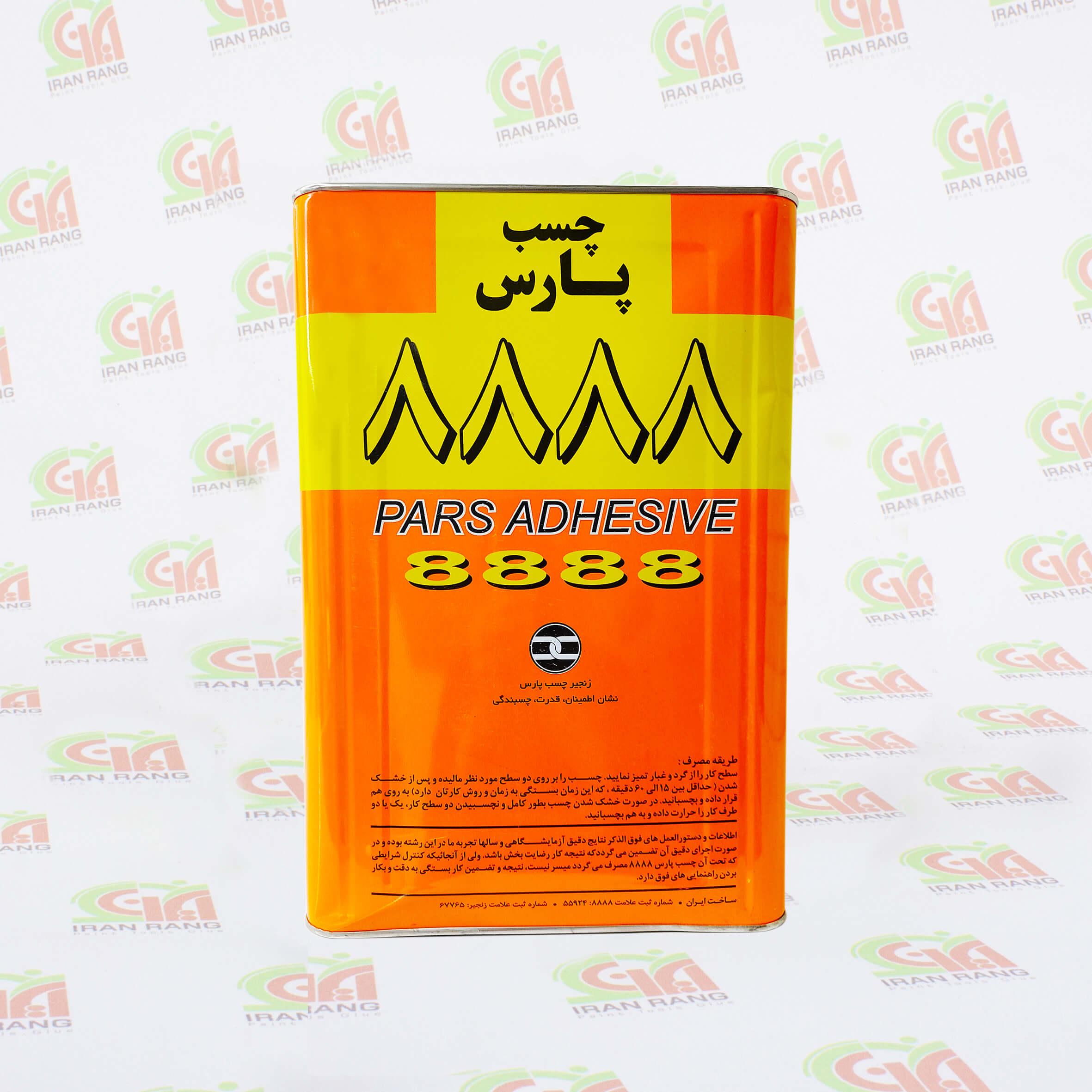 چسب فوری پارس ۸۸۸۸ حلب 13 کیلویی