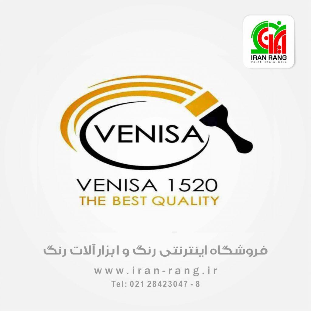 قلم رنگ ونیسا - خرید قلم رنگ ونیسا - لیست قیمت قلم رنگ ونیسا