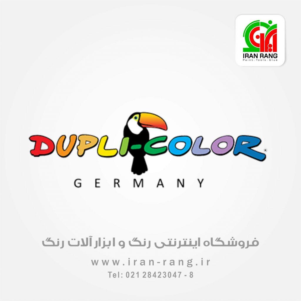 دوپلی کالر - اسپری رنگ دوپلی کالر